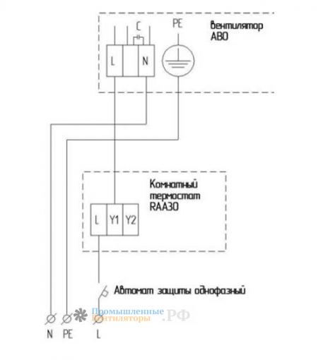 Подключения через термостат