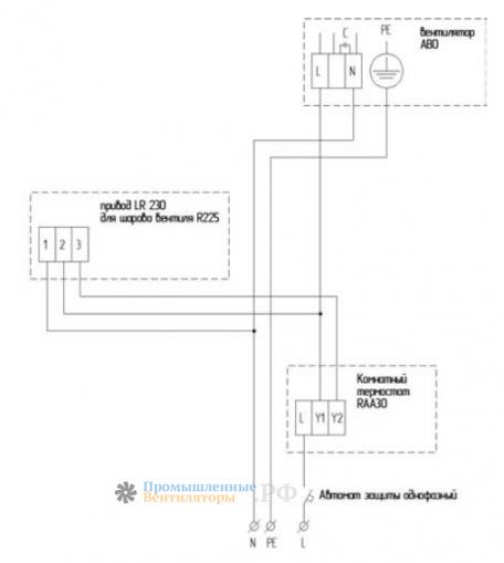 АВО-42 Схема термостат и шаровой кран