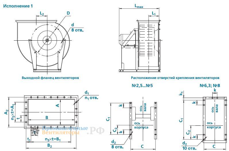Размеры и схема исполнение 1